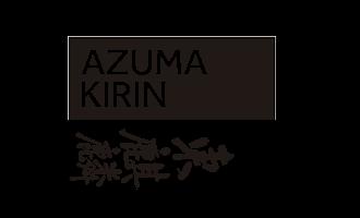 Azuma Kirin